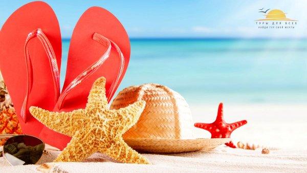 Пляжный отдых: 3 пляжа, которые не оставят вас равнодушными