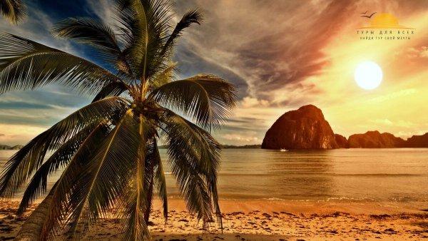 Рай на Земле - топ 7 самых прекрасных пляжей планеты