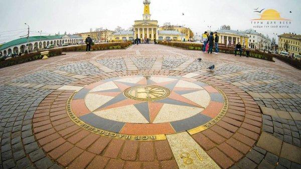 Центральную площадь Костромы называют Сковородкой